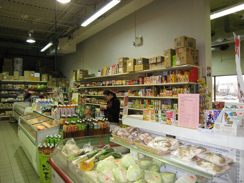 J-Town Richmond Hill Japanese Culture Shop Downtown Attraction Food Store